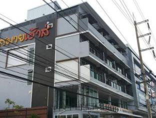 /cs-cz/smile-house-3/hotel/samut-songkhram-th.html?asq=jGXBHFvRg5Z51Emf%2fbXG4w%3d%3d