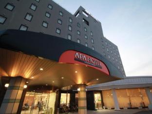 APA Hotel Kagoshima-Kokubu