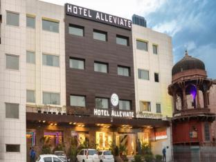 /ar-ae/hotel-alleviate/hotel/agra-in.html?asq=jGXBHFvRg5Z51Emf%2fbXG4w%3d%3d