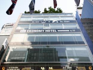 Ekonomy Hotel Myeongdong Premier