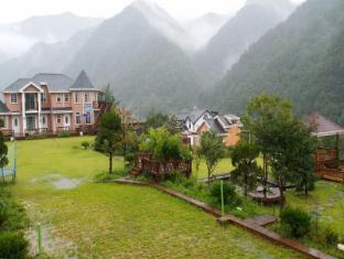 /bg-bg/ecopia-pension/hotel/pyeongchang-gun-kr.html?asq=jGXBHFvRg5Z51Emf%2fbXG4w%3d%3d