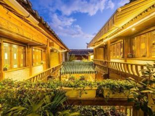 /cs-cz/lijiang-he-mu-ju-inn-zhongyi/hotel/lijiang-cn.html?asq=jGXBHFvRg5Z51Emf%2fbXG4w%3d%3d