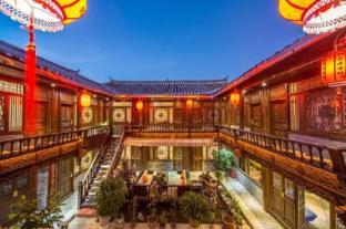 /cs-cz/lijiang-he-mu-ju-family-inn/hotel/lijiang-cn.html?asq=jGXBHFvRg5Z51Emf%2fbXG4w%3d%3d