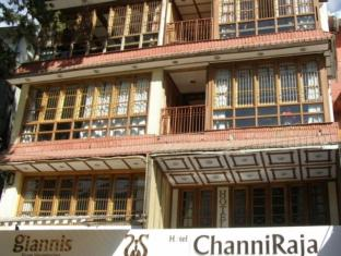 /cs-cz/hotel-channi-raja/hotel/nainital-in.html?asq=jGXBHFvRg5Z51Emf%2fbXG4w%3d%3d