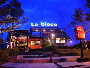 /bg-bg/le-blocs-resort-and-cafe/hotel/sa-kaeo-th.html?asq=jGXBHFvRg5Z51Emf%2fbXG4w%3d%3d