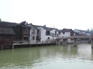 /de-de/wuzhen-guesthouse/hotel/jiaxing-cn.html?asq=jGXBHFvRg5Z51Emf%2fbXG4w%3d%3d