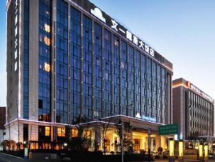 /ca-es/days-hotel-wenyi-anhui/hotel/hefei-cn.html?asq=jGXBHFvRg5Z51Emf%2fbXG4w%3d%3d