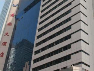 /ar-ae/ji-hotel-dalian-renmin-road-branch/hotel/dalian-cn.html?asq=jGXBHFvRg5Z51Emf%2fbXG4w%3d%3d
