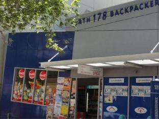 /et-ee/perth-178-backpackers/hotel/perth-au.html?asq=jGXBHFvRg5Z51Emf%2fbXG4w%3d%3d