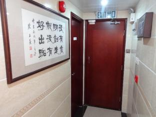 Tai Wah Hostel
