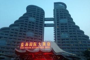 /cs-cz/blue-horizon-international-hotel-rizhao/hotel/rizhao-cn.html?asq=jGXBHFvRg5Z51Emf%2fbXG4w%3d%3d