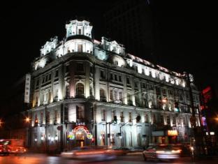 /lv-lv/astor-house-hotel/hotel/shanghai-cn.html?asq=jGXBHFvRg5Z51Emf%2fbXG4w%3d%3d