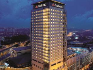 The Boulevard - A St Giles Hotel Kuala Lumpur