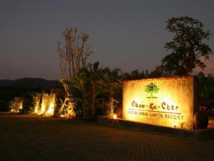 /sl-si/chaw-ka-cher-tropicana-lanta-resort/hotel/koh-lanta-th.html?asq=jGXBHFvRg5Z51Emf%2fbXG4w%3d%3d