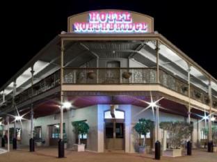 /lv-lv/hotel-northbridge/hotel/perth-au.html?asq=jGXBHFvRg5Z51Emf%2fbXG4w%3d%3d
