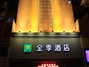 /el-gr/ji-hotel-harbin-xidazhi-street/hotel/harbin-cn.html?asq=jGXBHFvRg5Z51Emf%2fbXG4w%3d%3d