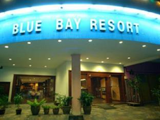 /ms-my/blue-bay-resort/hotel/pangkor-my.html?asq=jGXBHFvRg5Z51Emf%2fbXG4w%3d%3d