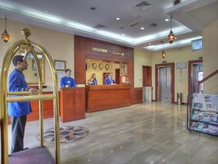 /vi-vn/al-diar-mina-hotel/hotel/abu-dhabi-ae.html?asq=jGXBHFvRg5Z51Emf%2fbXG4w%3d%3d