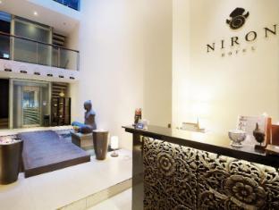 Niron Boutique Hotel