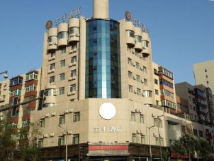 /cs-cz/ji-hotel-shenyang-consulate-branch/hotel/shenyang-cn.html?asq=jGXBHFvRg5Z51Emf%2fbXG4w%3d%3d