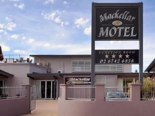 /ar-ae/mackellar-motel/hotel/gunnedah-au.html?asq=jGXBHFvRg5Z51Emf%2fbXG4w%3d%3d