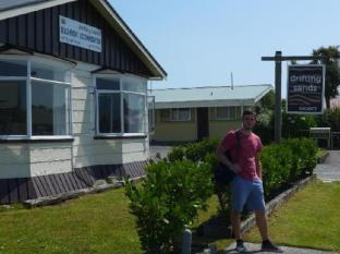 /cs-cz/drifting-sands-beachfront-accommodation/hotel/hokitika-nz.html?asq=jGXBHFvRg5Z51Emf%2fbXG4w%3d%3d