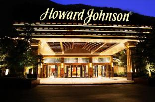 /ar-ae/howard-johnson-tianyuan-jiuzhaigou-resort/hotel/jiuzhaigou-cn.html?asq=jGXBHFvRg5Z51Emf%2fbXG4w%3d%3d