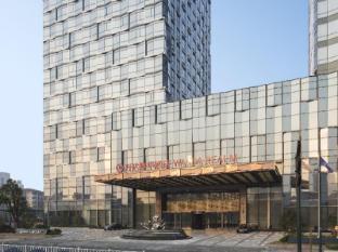 /da-dk/wanda-realm-changzhou-hotel/hotel/changzhou-cn.html?asq=jGXBHFvRg5Z51Emf%2fbXG4w%3d%3d