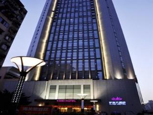 Chongqing Yi Mei Hotel