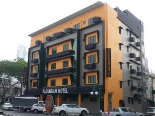 /vi-vn/padungan-hotel/hotel/kuching-my.html?asq=jGXBHFvRg5Z51Emf%2fbXG4w%3d%3d