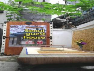 Seoul Guesthouse Foreigners Only