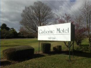 /ca-es/gisborne-motel/hotel/daylesford-and-macedon-ranges-au.html?asq=jGXBHFvRg5Z51Emf%2fbXG4w%3d%3d