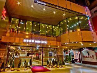 /zh-tw/best-hotel/hotel/tainan-tw.html?asq=jGXBHFvRg5Z51Emf%2fbXG4w%3d%3d