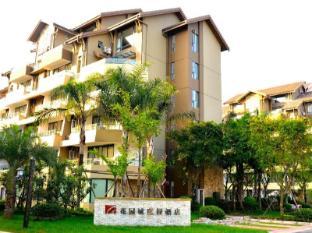 Emei Garden City Resort