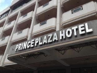 /da-dk/prince-plaza-hotel/hotel/baguio-ph.html?asq=jGXBHFvRg5Z51Emf%2fbXG4w%3d%3d