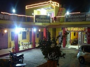 /de-de/hotel-vrindavan/hotel/fatehpur-sikri-in.html?asq=jGXBHFvRg5Z51Emf%2fbXG4w%3d%3d