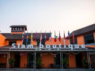 Siam Boutique Hotel