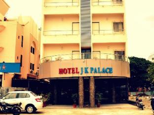 /bg-bg/hotel-jk-palace/hotel/shirdi-in.html?asq=jGXBHFvRg5Z51Emf%2fbXG4w%3d%3d