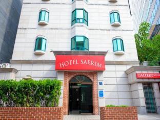 Saerim Hotel