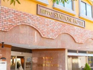 /uk-ua/beppu-station-hotel/hotel/beppu-jp.html?asq=jGXBHFvRg5Z51Emf%2fbXG4w%3d%3d