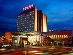 /vi-vn/fliport-garden-hotel-xiamen-airport/hotel/xiamen-cn.html?asq=jGXBHFvRg5Z51Emf%2fbXG4w%3d%3d
