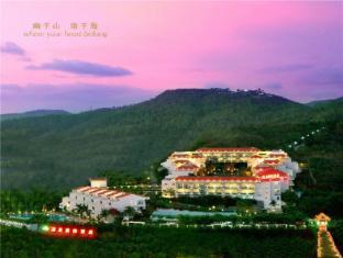/da-dk/guesthouse-international-hotel-sanya/hotel/sanya-cn.html?asq=jGXBHFvRg5Z51Emf%2fbXG4w%3d%3d