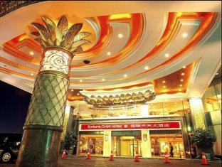 /de-de/harbin-fortune-days-hotel/hotel/harbin-cn.html?asq=jGXBHFvRg5Z51Emf%2fbXG4w%3d%3d