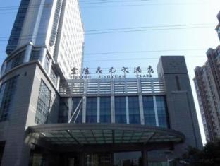 /ca-es/jinling-jingyuan-plaza-nanjing/hotel/nanjing-cn.html?asq=jGXBHFvRg5Z51Emf%2fbXG4w%3d%3d
