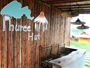 /de-de/phureehut-resort/hotel/koh-phayam-ranong-th.html?asq=jGXBHFvRg5Z51Emf%2fbXG4w%3d%3d