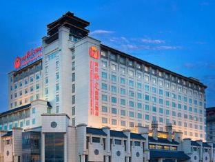 /ar-ae/xian-grand-soluxe-international-hotel/hotel/xian-cn.html?asq=jGXBHFvRg5Z51Emf%2fbXG4w%3d%3d