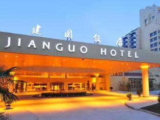/ca-es/jianguo-hotel/hotel/xian-cn.html?asq=jGXBHFvRg5Z51Emf%2fbXG4w%3d%3d