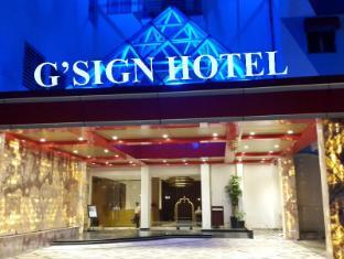 /da-dk/g-sign-hotel-banjarmasin/hotel/banjarmasin-id.html?asq=jGXBHFvRg5Z51Emf%2fbXG4w%3d%3d