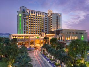 Holiday Inn Airport Guangzhou Airport Zone