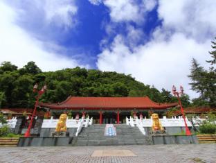 Li Shan Guest House